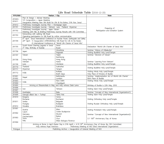 liferoad-schedule-2016-12-28001