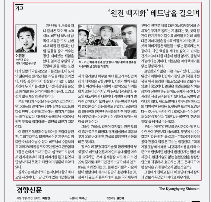 경향신문 스크랩