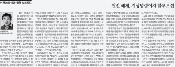 경향신문_20171020