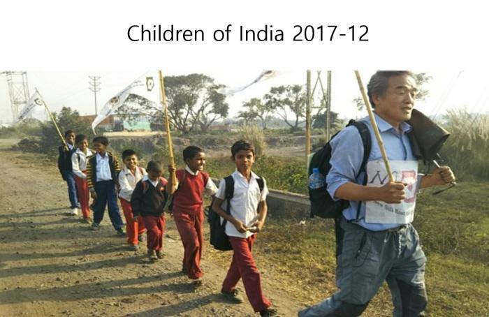 인도의 아이들.jpg