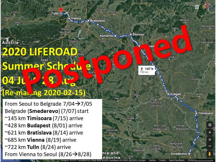 postponed 2020 LIFEROAD Summer Schedule 02-15